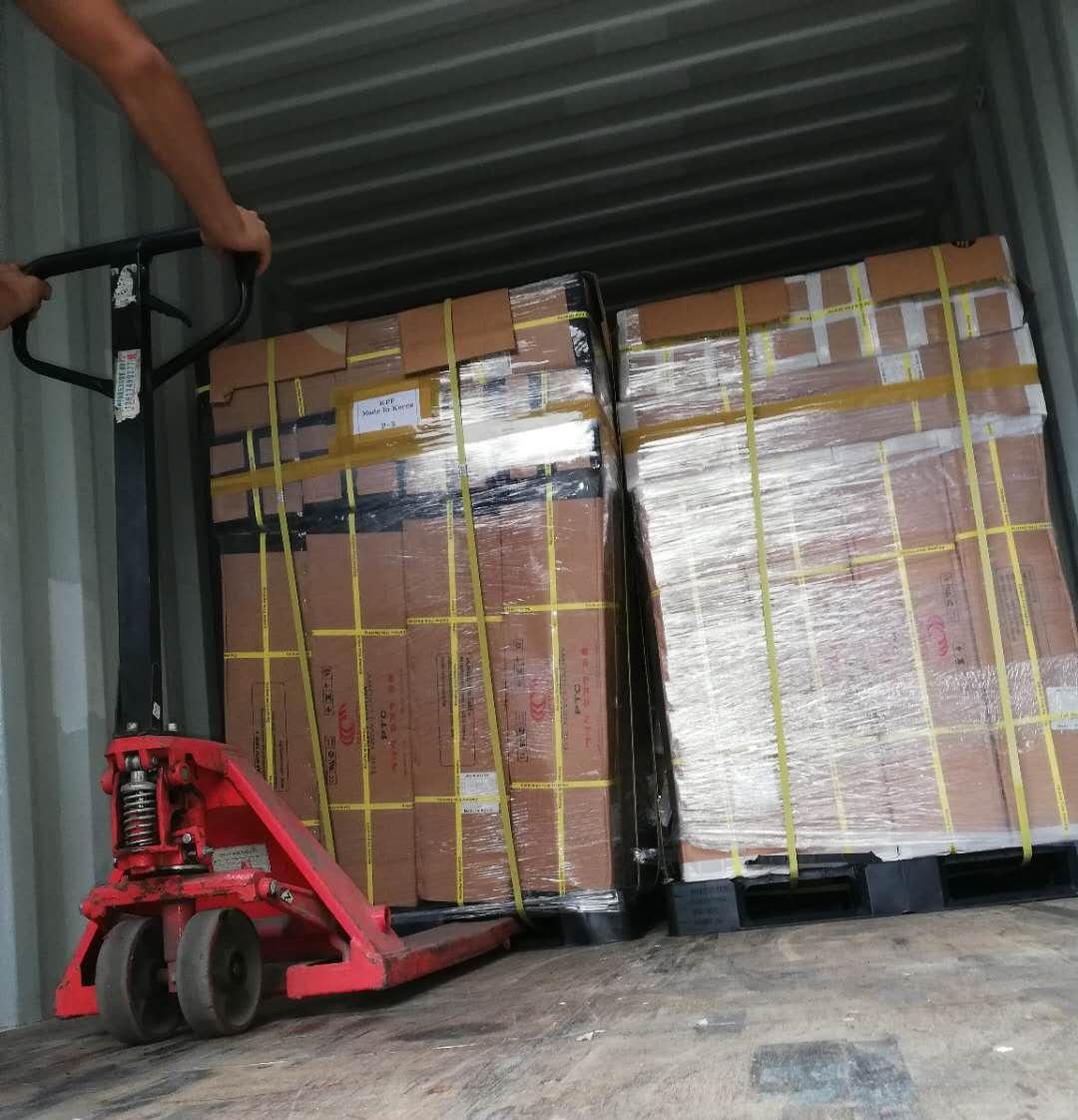 进口货物国内分流